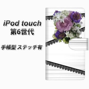 iPod touch(第6世代) 手帳型スマホケース【ステッチタイプ】【YI888 フラワー9】( iPod touch6 /アイポッドタッチ/手帳式)/レザー/ケース / カバー