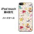 iPod touch 6 第6世代 ハードケース / カバー【693 ネコのあそび場 素材クリア】 UV印刷 ★高解像度版(iPod touch6/IPODTOUCH6/スマホケース)