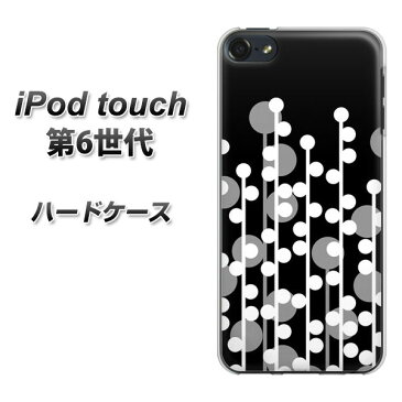 iPod touch 6 第6世代 ハードケース / カバー【1331 闇を照らす華 素材クリア】 UV印刷 ★高解像度版(iPod touch6/IPODTOUCH6/スマホケース)