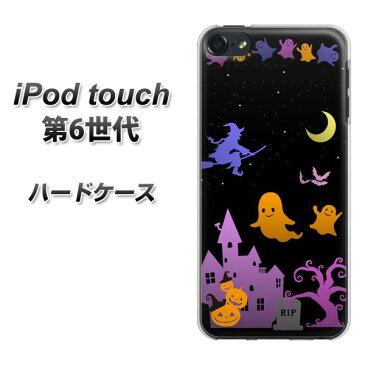 iPod touch 6 第6世代 ハードケース / カバー【EK865 おばけのお散歩 素材クリア】 UV印刷 ★高解像度版(iPod touch6/IPODTOUCH6/スマホケース)