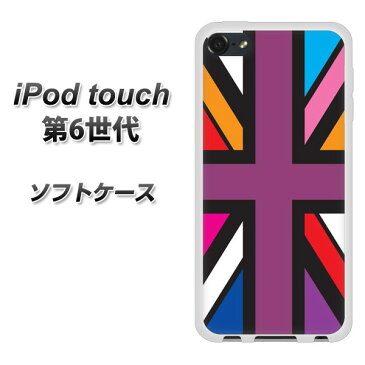 iPod touch 6 第6世代 TPU ソフトケース / やわらかカバー【508 ユニオンジャック-ビビット 素材ホワイト】 UV印刷 シリコンケースより堅く、軟性のあるTPU素材(iPod touch6/IPODTOUCH6/スマホケース)