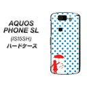 au AQUOS PHONE SL IS15SH ケース / カバー【...