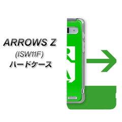 高解像度版 au ARROWS Z ISW11Fケース オシャレなスマホケース(カバー)【ISW11F/ケース/カバ...
