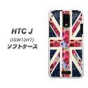 au HTC J ISW13HT スマホケース やわらかケース(TPU ソフトケース)【UB951 ユニオンジャック・フローラル (素材ホワイト)】シリコンケースより堅く、軟性のある優れたスマホケース TPU素材(HTCJ ISW13HT エーユー スマートフォンケース)