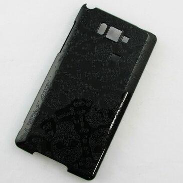 AQUOS PHONE ISW16SH ケース 凸凹 スマホケース (カバー)【363 ドクロの刺青(ブラック)】デコ電☆カスタムジャケット(エーユー/アクオスフォン/スマホカバー) 【au/ケース/オシャレでかわいいスマホケース】
