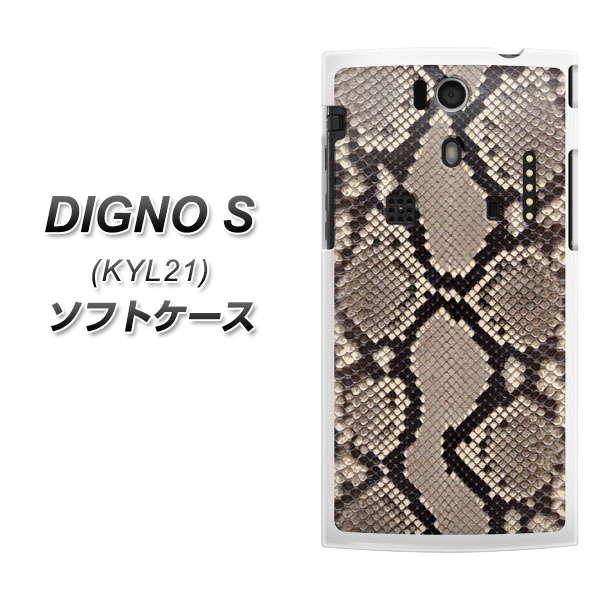 au DIGNO S KYL21 やわらかケース...の商品画像
