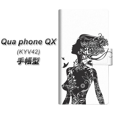 Qua phone QX KYV42 手帳型スマホケース【384 ボディアート】(キュアフォン QX KYV42/KYV42/スマホケース/手帳式)