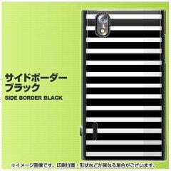 高解像度版 PRADA phone by LG L-02Dケース オシャレなスマホケース【L-02D/ケース/カバー】doc...