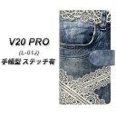docomo V20 PRO L-01J 手帳型スマホケース 【ステッチタイプ】【SC920 ダメージデニム レース】(docomo V20 PRO L-01J/L01J/スマホケース/手帳式)