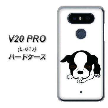 docomo V20 PRO L-01J ハードケース / カバー【YJ168 犬 Dog ボストンテリア かわいい 素材クリア】 UV印刷 ★高解像度版(docomo V20 PRO L-01J/L01J/スマホケース)