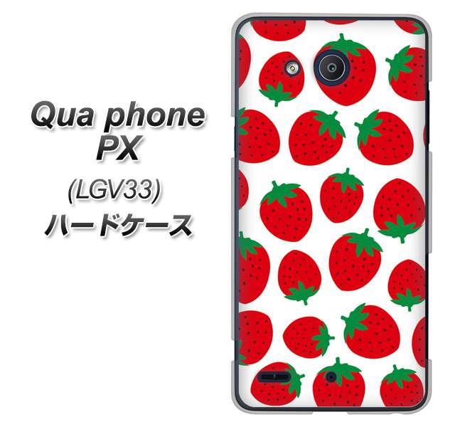 au Qua phone PX LGV33 ハードケース / カバー【SC811 小さいイチゴ模様 レッド 素材クリア】 UV印刷 ★高解像度版(au キュアフォンPX LGV33/LGV33/スマホケース)