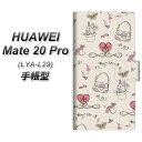 HUAWEI Mate20 Pro LYA-L29 手帳型 スマホケー...