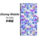 docomo Disney Mobile N-03E スマホケース手帳...