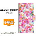 ELUGA power P-07D スマホケース手帳型/レザー/ケース...