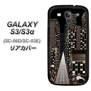 GALAXY S3α SC-03E GALAXY S3 SC-06D 共用 リアカバー ケース 取替え式 電池カバー【587 CITY 素材ブラック】液晶保護フィルム付本体の電池カバーと交換するオシャレなカバー(ギャラクシーS3α/SC03E/SC06D用)