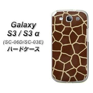 docomo GALAXY S3 SC-06D ケース【ギャラクシー S3/galaxys3/ケース/カバー】docomo GALAXY S3 ...
