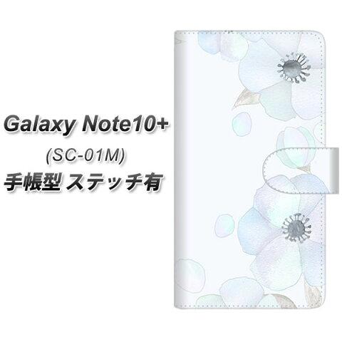 docomo Galaxy Note10+ SC-01M 手帳型 スマホケース カバー 【ステッチタイプ】【SC951 ドゥ・フルール(エンジェルブルー)】
