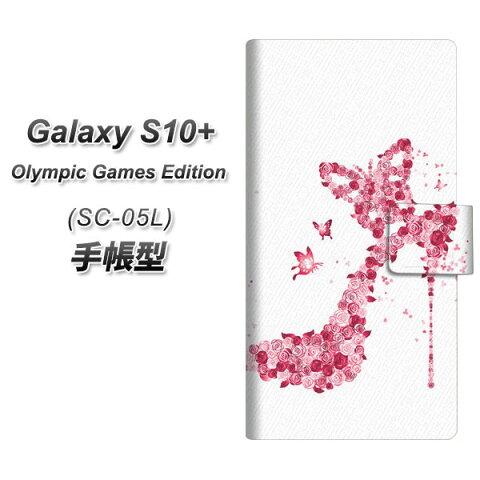 docomo Galaxy S10+ SC-05L 手帳型 スマホケース カバー 【387 薔薇のハイヒール】
