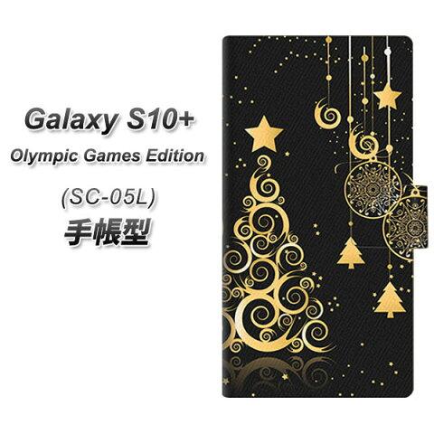 docomo Galaxy S10+ SC-05L 手帳型 スマホケース カバー 【721 ゴールドクリスマスツリー】