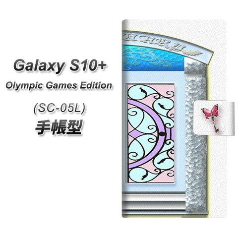 docomo Galaxy S10+ SC-05L 手帳型 スマホケース カバー 【YA966 魔法のドア01】