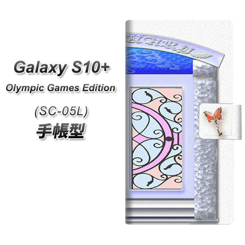 docomo Galaxy S10+ SC-05L 手帳型 スマホケース カバー 【YA970 魔法のドア05】