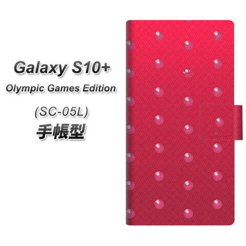 docomo Galaxy S10+ SC-05L 手帳型 スマホケース カバー 【YA979 肉球ドット02】