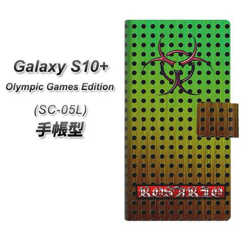 docomo Galaxy S10+ SC-05L 手帳型 スマホケース カバー 【YA984 ROSARIO_03】
