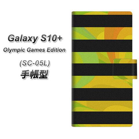 docomo Galaxy S10+ SC-05L 手帳型 スマホケース カバー 【YB842 ボーダー03】