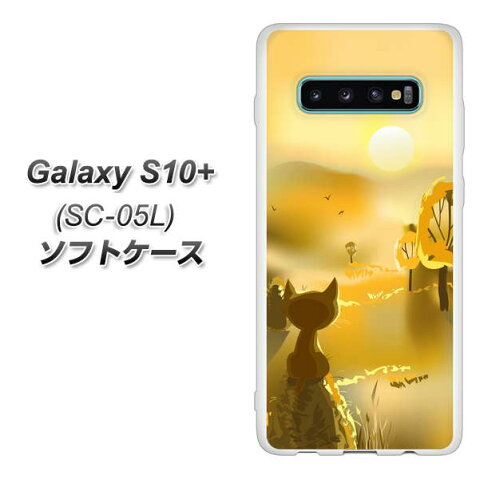 docomo Galaxy S10+ SC-05L TPU ソフトケース カバー 【400 たそがれの猫 素材ホワイト】