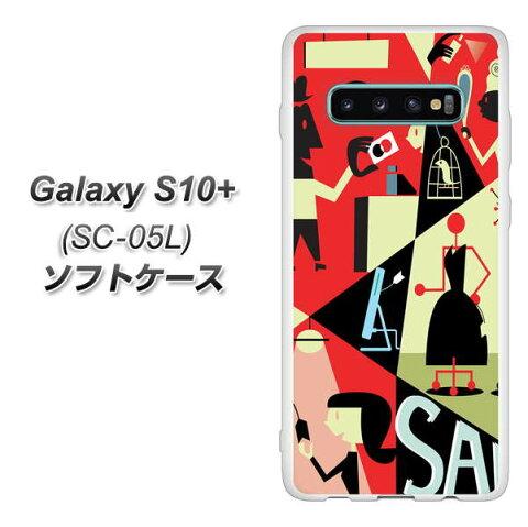 docomo Galaxy S10+ SC-05L TPU ソフトケース カバー 【459 sale 素材ホワイト】