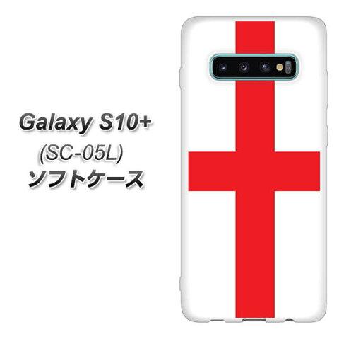 docomo Galaxy S10+ SC-05L TPU ソフトケース カバー 【677 イングランド 素材ホワイト】