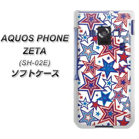 docomo AQUOS PHONE ZETA SH-02E やわらかケース(TPU ソフトケース)【612 星のオリンピック/素材ホワイト】 UV印刷 シリコンケースより堅く、軟性のある優れたスマホケース TPU素材(アクオスフォン/ゼータ/SH02E/スマホ/ケース)
