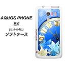 docomo AQUOS PHONE EX SH-04E / TPU ...