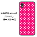 docomo AQUOS sense2 SH-01L ハードケース カバー 【056 ドット柄(水玉)ピンク×ホワイト 素材クリア】 1