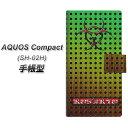AQUOS Compact SH-02H 手帳型スマホケース【YA984 ROSARIO_03】(アクオスコンパクト SH-02H/SH02H/スマホケース/手帳式)
