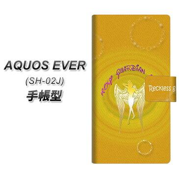 docomo AQUOS EVER SH-02J 手帳型スマホケース【YC956 守護天使02】(docomo アクオス エバー SH-02J/SH02J/スマホケース/手帳式)