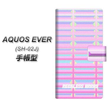 docomo AQUOS EVER SH-02J 手帳型スマホケース【YC959 パステルバー】(docomo アクオス エバー SH-02J/SH02J/スマホケース/手帳式)