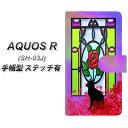 AQUOS R SH-03J 手帳型スマホケース 【ステッチタイプ】【...