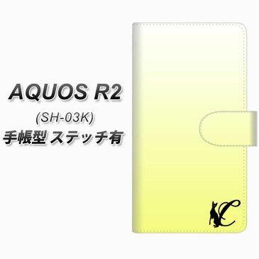docomo AQUOS R2 SH-03K 手帳型 スマホケース カバー 【ステッチタイプ】【YI844 イニシャル ネコ C】