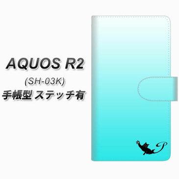 docomo AQUOS R2 SH-03K 手帳型 スマホケース カバー 【ステッチタイプ】【YI857 イニシャル ネコ P】