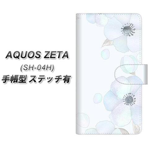 docomo AQUOS ZETA SH-04H 手帳型スマホケース 【ステッチタイプ】【SC951 ドゥ・フルール(エンジェルブルー)】(docomo アクオス ゼータ SH-04H/SH04H/スマホケース/手帳式)