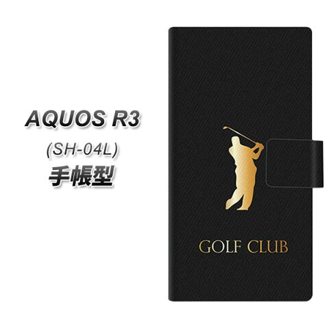 docomo AQUOS R3 SH-04L 手帳型 スマホケース カバー 【610 GOLFCLUB】