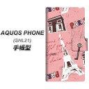 au AQUOS PHONE SHL21 スマホケース手帳型/レザー/...