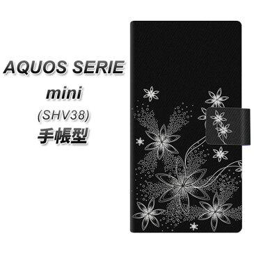 AQUOS SERIE mini SHV38 手帳型スマホケース【282 闇に白く咲く華】(アクオス セリエ ミニ SHV38/SHV38/スマホケース/手帳式)