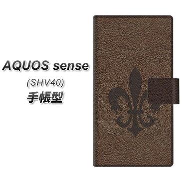 AQUOS sense SHV40 手帳型スマホケース【EK823 レザー風ユリ】