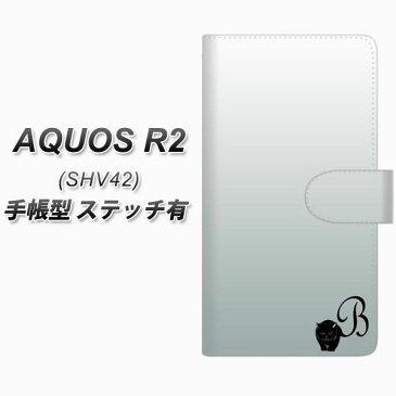 au AQUOS R2 SHV42 手帳型 スマホケース カバー 【ステッチタイプ】【YI843 イニシャル ネコ B】