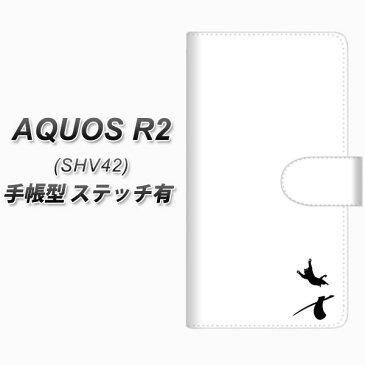 au AQUOS R2 SHV42 手帳型 スマホケース カバー 【ステッチタイプ】【YI865 イニシャル ネコ X】