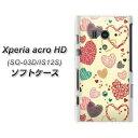 Xperia acro HD SO-03D / IS12S やわらかケース(TPU ソフトケース)【480 素朴なハート(素材ホワイト)】シリコンケースより堅く、軟性のある優れたソフトケース TPU素材【エクスペリア アクロ HD/SO03D】
