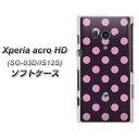 Xperia acro HD SO-03D / IS12S やわらかケース(TPU ソフトケース)【UB941 ベビードット・アフタヌーンピンク(素材ホワイト)】シリコンケースより堅く、軟性のある優れたソフトケース TPU素材【エクスペリア アクロ HD/SO03D】