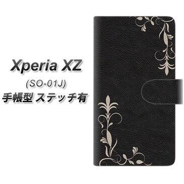 docomo Xperia XZ SO-01J 手帳型スマホケース 【ステッチタイプ】【EK825 レザー風グラスフレーム】(docomo エクスペリアXZ SO-01J/SO01J/スマホケース/手帳式)